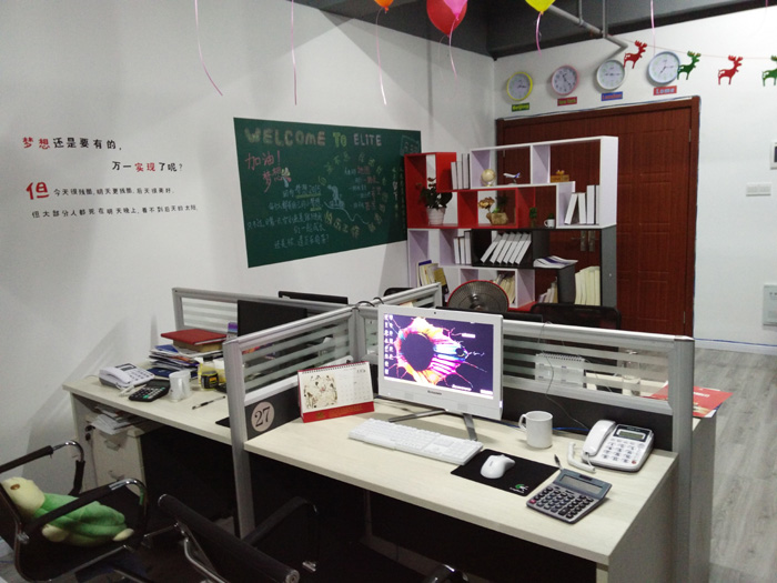 Sales Working Office